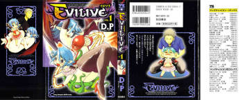 [D.P] EVILIVE Vol.1 cover