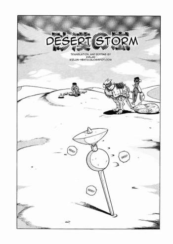 [Tamikusa Namida] Sabaku no Arashi / Desert Storm [English] cover