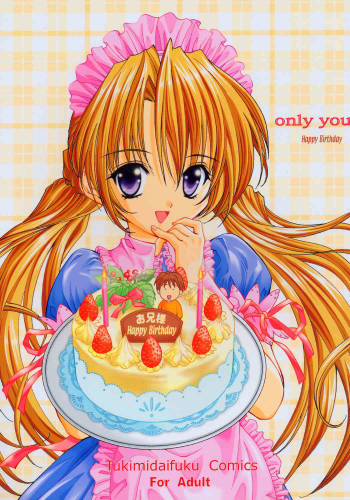 [SHIMEKIRI SANPUNMAE (Tsukimi Daifuku)] Only You Happy Birthday (Sister Princess) cover