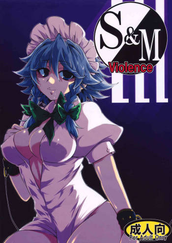 (C78) [BURUMAN] S&M Violence (Touhou Project) (English) =Little White Butterflies= cover