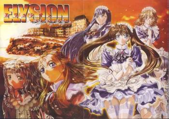 [Terios] Elysion Extra Book: Eternal Sanctuary cover