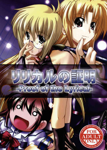 (C77) [WARP LOOP] Proof of the Lyrical (Mahou Shoujo Lyrical Nanoha [Magical Girl Lyrical Nanoha]) cover