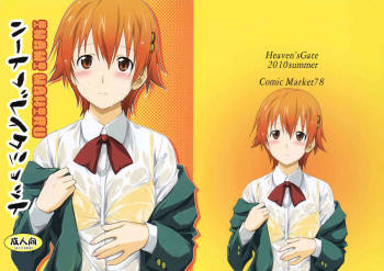 (C78) [Heaven's Gate (Andou Tomoya)] Heart Break Shot (WORKING!!) cover