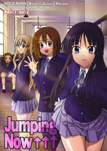 (C76) [GOLD RUSH (Suzuki Address)] Jumping Now!! (K-On!) [English] {doujin-moe.us} cover