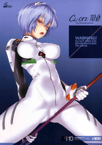 [Cle Masahiro] CL-orz 10.0 You Can (Not) Advance [Eng] [Color] (Evangelion) {doujin-moe.us} cover