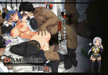 (C78) [Finecraft69 (6ro-)] DAMAGED FES (DISCIPLINE) [English] =Little White Butterflies= cover