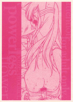 (C78) [bolze. (rit.)] powerless flower (Hayate no Gotoku!)