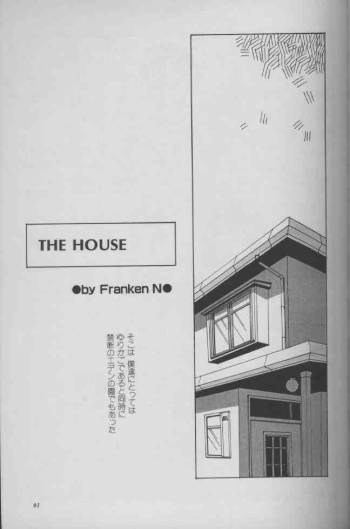 [Franken N] THE HOUSE cover