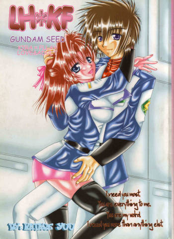[PINK ANGEL (Katase Yuu)] LH*KF (Gundam SEED) [English] [SaHa] cover