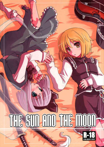 [Fujiirosabou] THE SUN AND THE MOON (Touhou)[English] cover