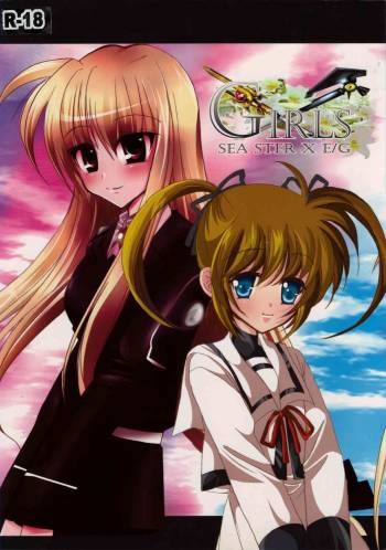 [SEA STAR x E/G] GIRLS (Magical Girl Lyrical Nanoha) cover
