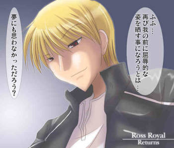 [UDON-YA] Ross Royal Return (Fate/Stay Night) cover
