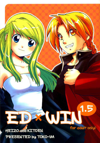 (C69)[Toko-ya (Kitoen)] ED x WIN 1.5 (Full Metal Alchemist) [English] cover