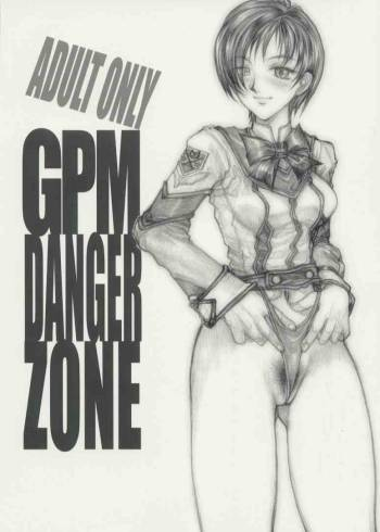 (C60) [Takotsubo Club (Gojou Shino)] GPM Danger Zone (Gunparade March) cover