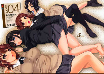 (COMIC1☆3) [Clesta (Cle Masahiro)] CL-orz'4 (Amagami) [Decensored] (English) =Team Vanilla= cover