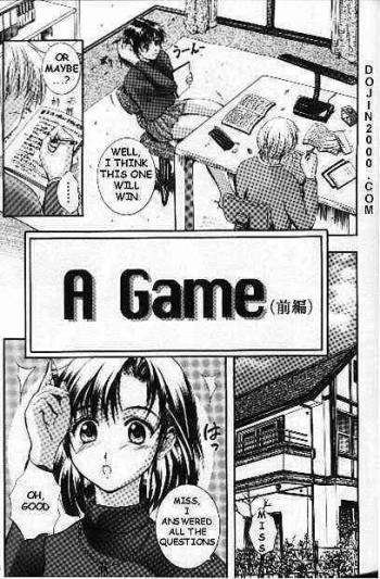 A Game [English] cover