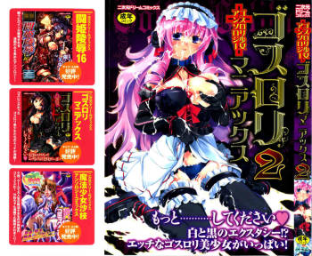[Anthology] Gothic Lolita Maniacs 2 cover