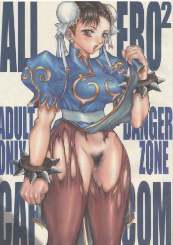 (C57) [TAKOTSUBO CLUB (Gojou Shino)] ALL ERO2 CAPCOM DANGER ZONE (Various) cover