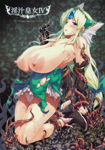 (COMIC1☆4) [Erect Touch (Erect Sawaru)] Injiru Oujo IV -Erotic Juice Princess IV- (Seiken Densetsu 3) [English] =Little White Butterflies= cover