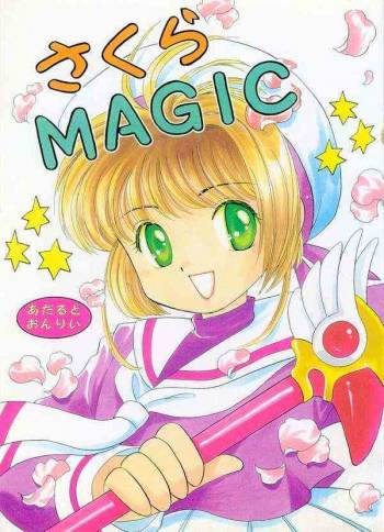 Sakura Magic (Card Captor Sakura) cover