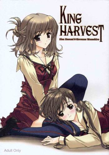 (C67) [HAPPY PARANOIA & J.P.S. of Black Beauty (Hasumi Elan, Wanashiro Giovanna)] King Harvest (Various) cover