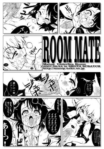 [Macop]  ROOM MATE cover