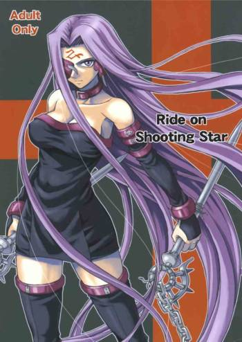 (C66) [Junpuumanpandou (Hida Tatsuo)] Ride on Shooting Star (Fate/stay night) [English] cover