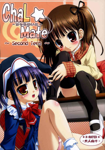 [Chemi-Story (Natsuhime Yuran)] ChaL☆Mate ~Second Term~ cover