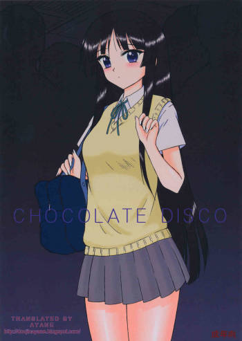 (C76) [BLACK DOG (Kuroinu Juu)] CHOCOLATE DISCO (K-On!) [English] [Ayane] cover