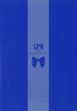 (C59) [bolze. (B1H, rit.)] GPM (blue cover) (Gunparade March)