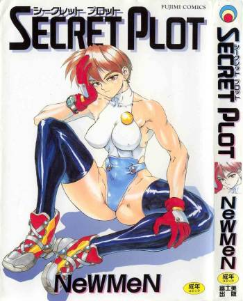 [NeWMeN] Secret Plot cover