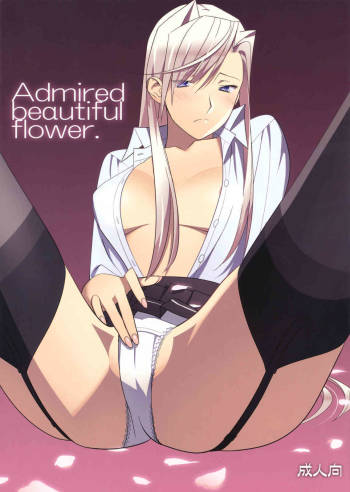 (C76) [Hito no Fundoshi] Admired Beautiful Flower (Princess Lover!) cover