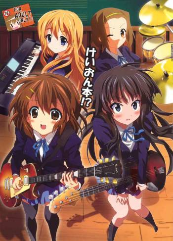 [Lezmoe! (Oyu no Kaori)] K-ON Bon?! (K-ON!) [English] cover