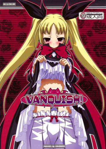(C76) [LIVE HOUSE (RAVEN)] VANQUISH! (BLAZBLUE) [English] [Burning Bang] cover