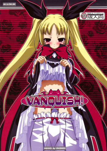(C76) [LIVE HOUSE (RAVEN)] VANQUISH! (BLAZBLUE) [English] cover