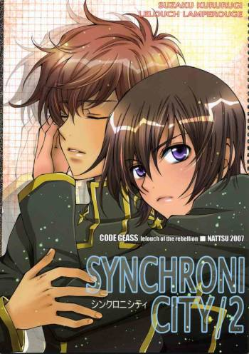 [Nattsu] Synchroni City II [Code Geass] cover