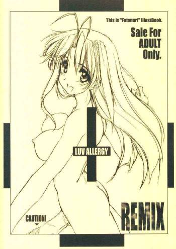 [HIGH RISK REVOLUTION (Aizawa Hiroshi)] LUV ALLERGY (Love Hina) cover