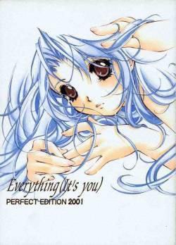 (C59) [INFORMATION-HI (YOU)] Everything (It's You) PERFECT EDITION 2001 (Kizuato)