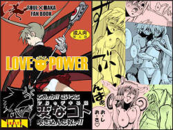 [Bakatohasami] Love and Power (Soul Eater) [ENG]
