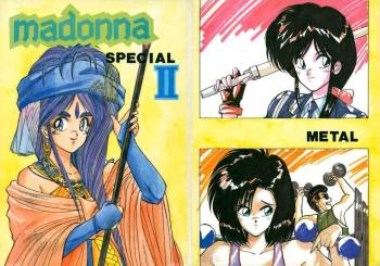 [Various] Madonna Special 2 (METAL) cover
