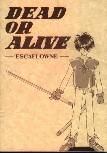 Dead or Alive (Tenkuu No Escaflowne) cover