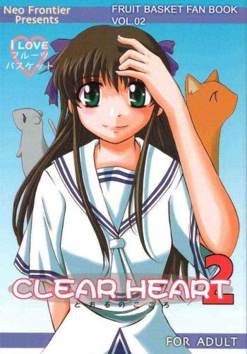 (CR30) [Neo Frontier (Takuma Sessa)] CLEAR HEART 2 (Fruits Basket) cover