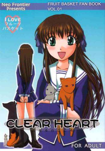 (C58) [Neo Frontier (Takuma Sessa)] CLEAR HEART (Fruits Basket) cover