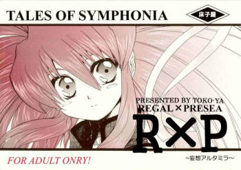 (C67) [Toko-ya (Kitoen) Regal x Presea (Tales of Symphonia) [English] cover