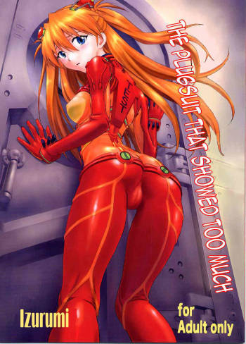 (C76) [Nakayohi (Izurumi)] Miesugi T(Test) Plugsuit [The Plugsuit that Showed Too Much] (Rebuild of Evangelion) [English] =LWB= cover