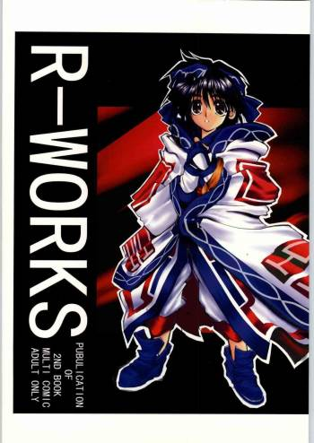 [Samurai Spirits] R-Works 2nd Book (R-WORKS) cover