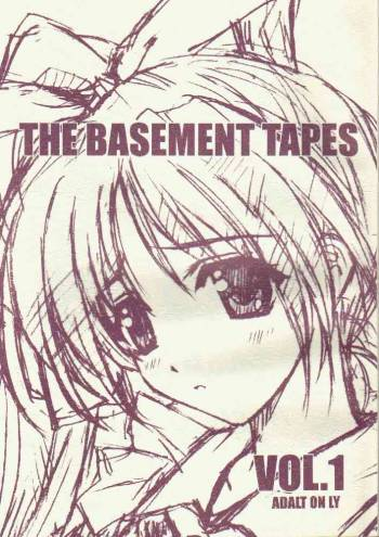 (CR29) [J.P.S. of Black Beauty (Hasumi Elan)] The Basement Tapes Vol.1 (first edition) (Various) cover
