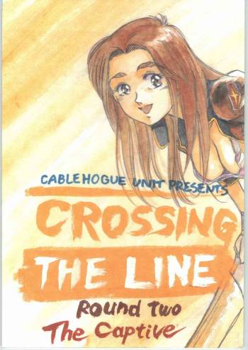 [Gundam] Crossing the Line Round Two (AXZ) cover