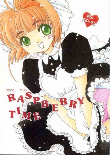 [Happy Toy (Araki Ryuji)] Raspberry Time (Card Captor Sakura) cover