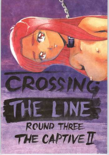 [Gundam] Crossing the Line Round Three (AXZ) cover